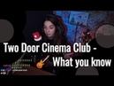 Two door cinema club What you know Юля Кошкина