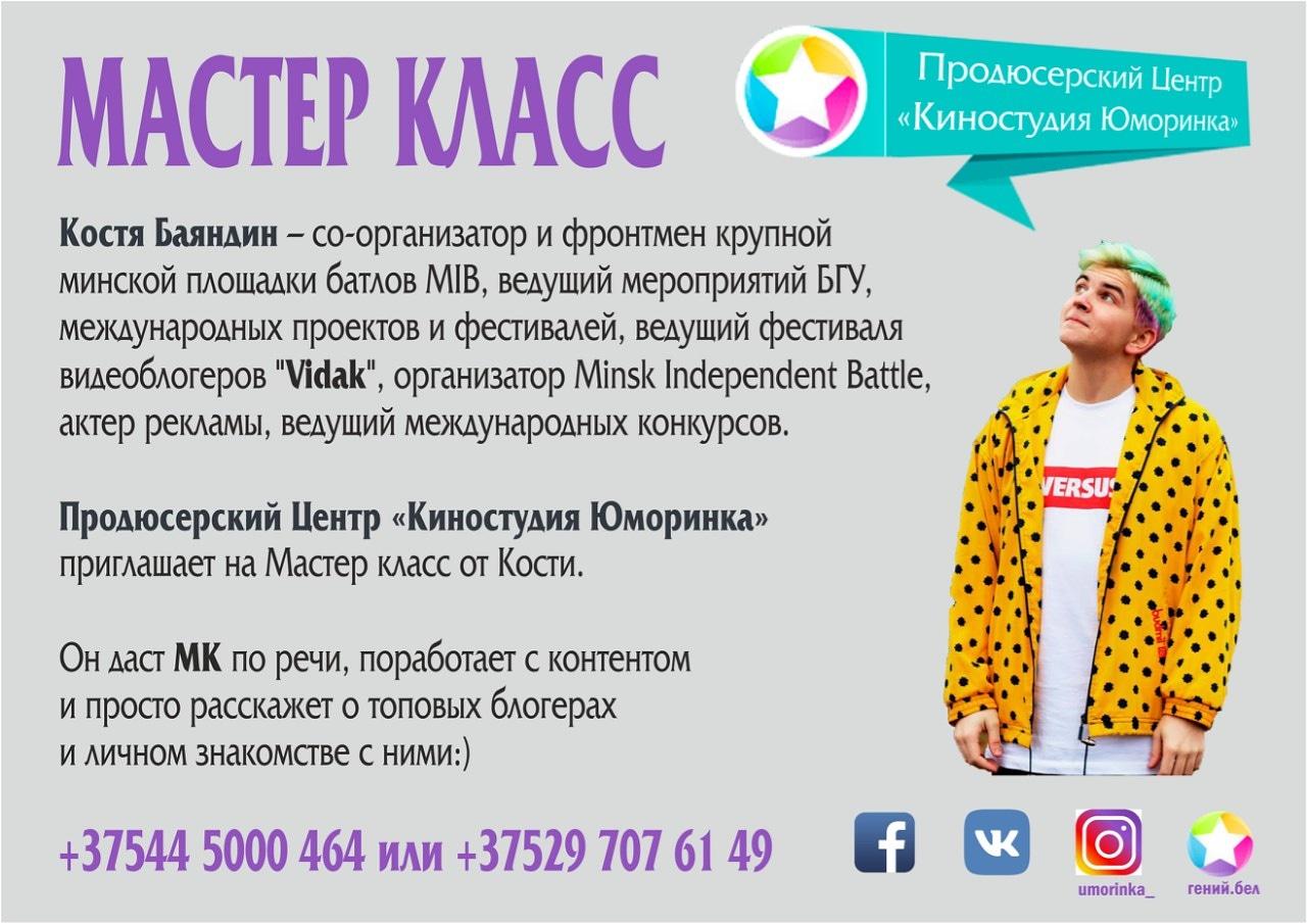 https://pp.userapi.com/c850528/v850528301/1ff2e/fhW2gcSBYsk.jpg