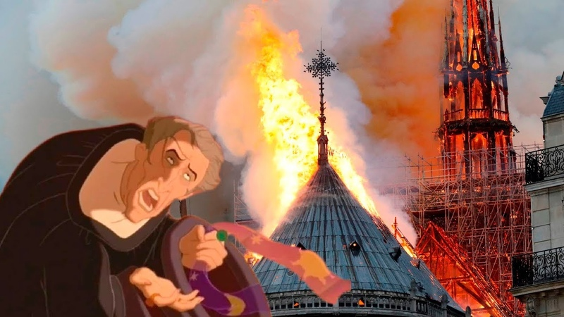 Don't Mess with Frollo Notre Dame Catches on Fire