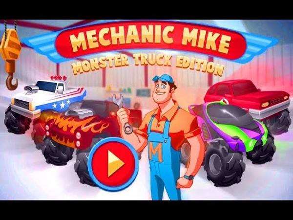 Мультики про Машинки Монстр Трак Игры для Детей Механик Майк