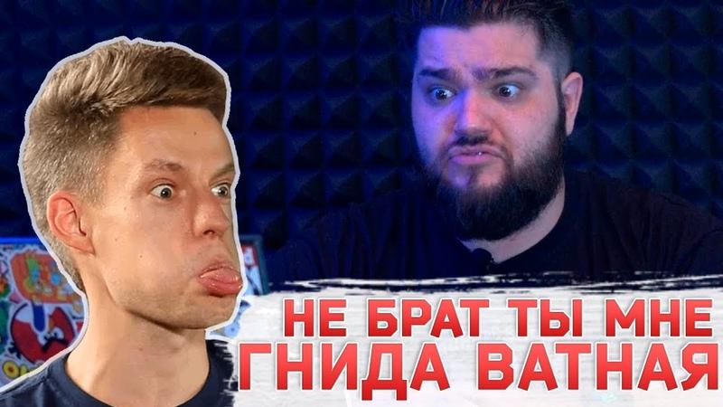 Ответ Дудю: Украинцам русские не братья