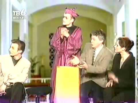 Fragment of Телевизионная программа БИС №19 ТВ6 Москва 2 57 34 3 05 03
