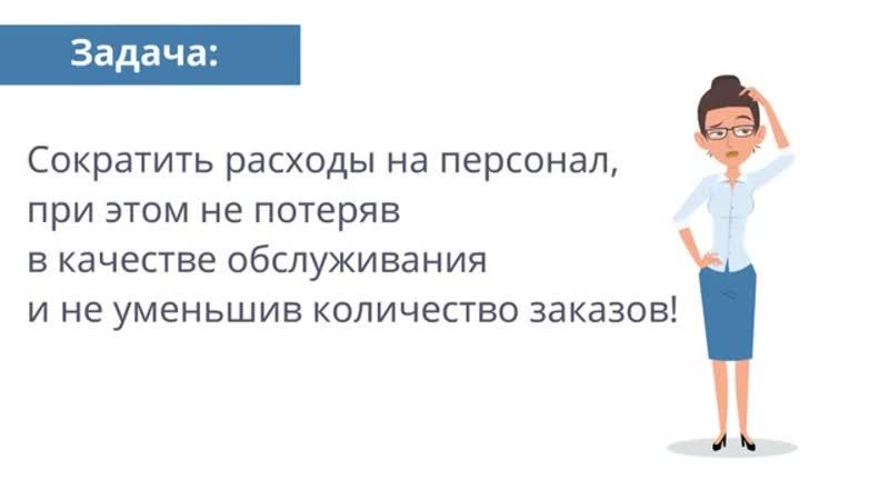 Как за 50,000 рублей купить Mercedes - Benz Кейс по внедрению чат-бота в бизнес
