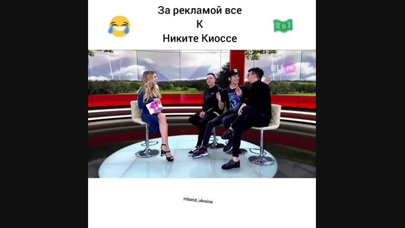 Mband_ukraine_49773269_284771722230597_23339887373582336_n
