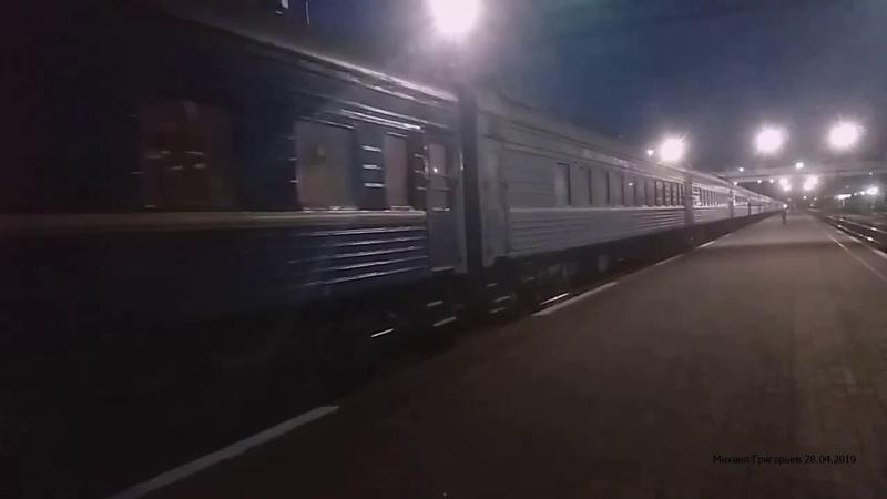Отправление поезда Прикарпатье №43 Киев Ивано Франковск со станции Коростень