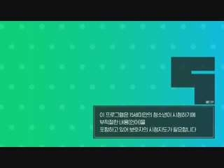 Weekly Idol с NCT 127 (181024 ) РУС САБ | RUS SUB