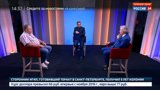 Новости на Россия 24 • Эксперты обсудили проблемы в блоке НАТО и поддержку Ирана Турцией