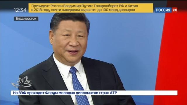 Новости на Россия 24 • Путин и Си обсудили планы военно технического сотрудничества