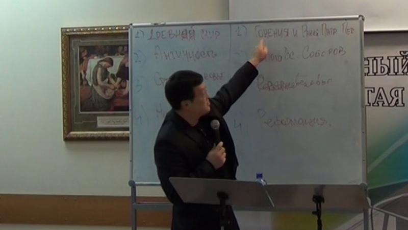 История христианства первые христиане Альберт Ким