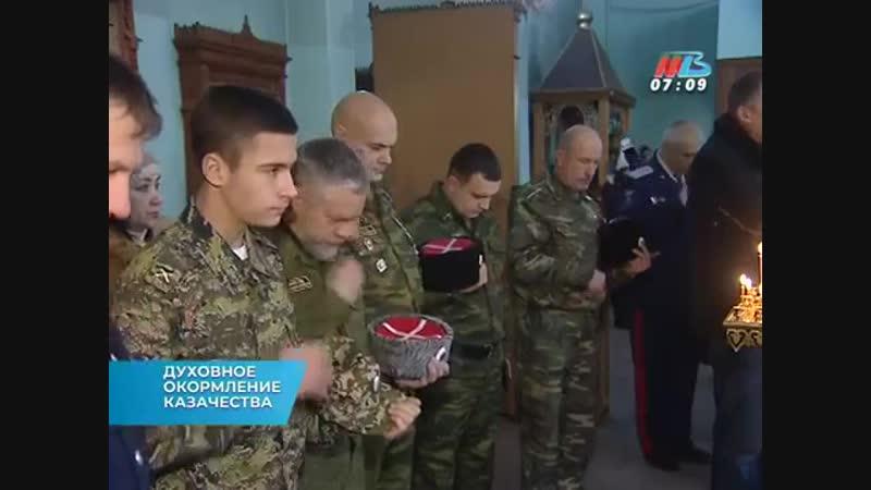 В Волгограде говорили о взаимодействии казаков с Русской православной церковью.