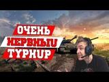 HepBHblu_TypHup VLONE vs Rebels Face2face vs Yellow Jackets TheFear vs OBOLLIu_Gang