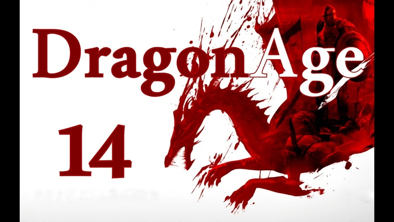 Dragon Age: Origins (Встреча с Лелианой) 14