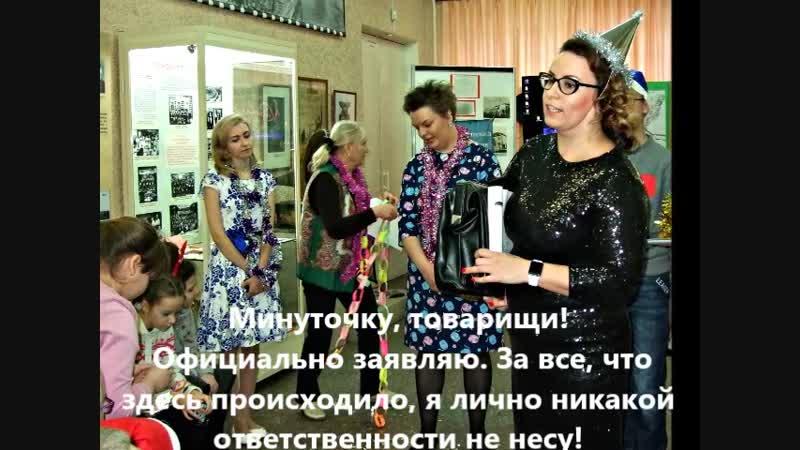 Карнавальная ночь Году Театра в России посвящается