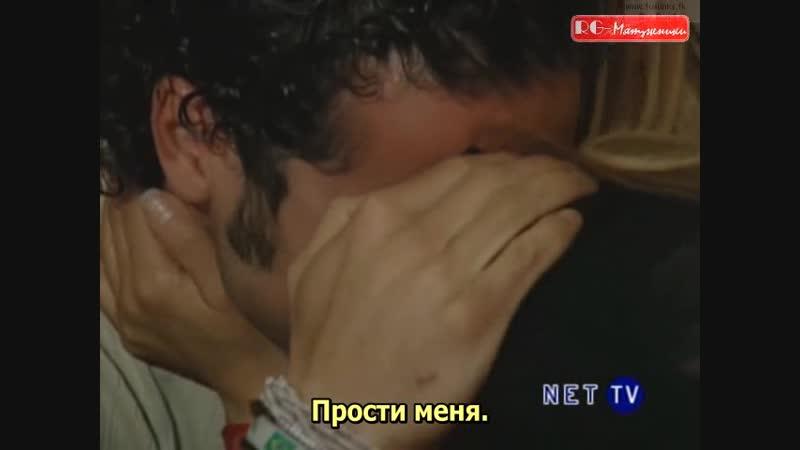 3 сезон 38 серия (субтитры)