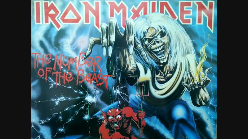 Iron_Maiden The Number of the beast. Оригинал. 1982 г. EMI
