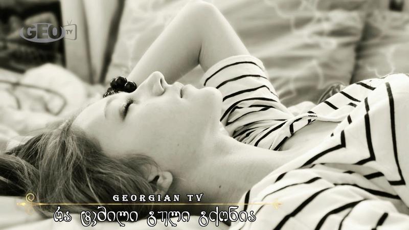 ძველი ლამაზი სიმღერა სიყვარულზე – რა ტკბილ4