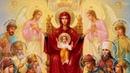 Хор братии Оптиной Пустыни Богородице Дево радуйся 50х3