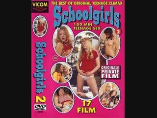 Датские школьницы 2 / danish schoolgirls 2