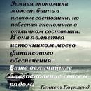Ирина Вовченко фото #29