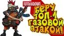ГАЗОВЫЙ ТОП! - ВСТРЕТИЛ ПАБГЕРОВ В Total Lock Down 2