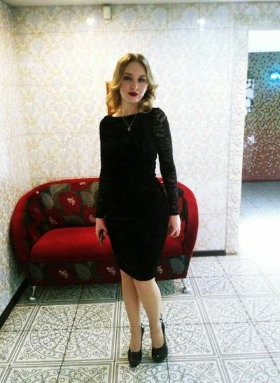 Анастасия Нехаева