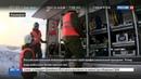 Новости на Россия 24 • 21 января в России отмечают День инженерных войск