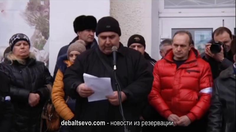 Житель Донбасса получил паспорт РФ и остался без пенсии