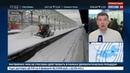 Новости на Россия 24 • Оранжевый снегопад создает в Москве необычные пробки и отменяет авиарейсы