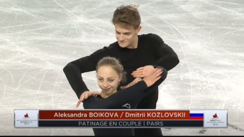 Aleksandra BOIKOVA / Dmitrii KOZLOVSKII . 2018 Skate Canada - Practices