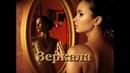 ✔ Какая красивая и душевная песня Вы послушайте...Константин Костомаров - Зеркала