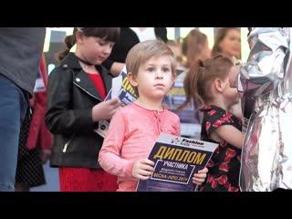 Kids Fashion Day. БОШЕ. 2019. Капризуля