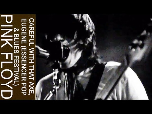Pink Floyd - Careful With That Axe, Eugene (Essencer Pop Blues Festival)
