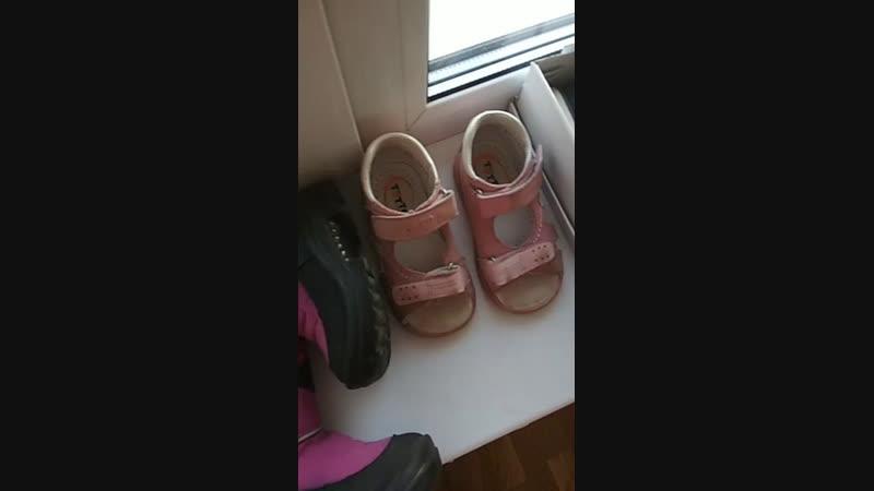 обувь дочки б у