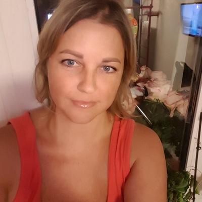 Маруся Набока