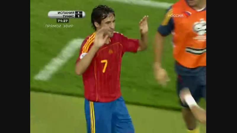 ЧМ-2006. Рауль (Испания) - мяч в ворота сборной Туниса