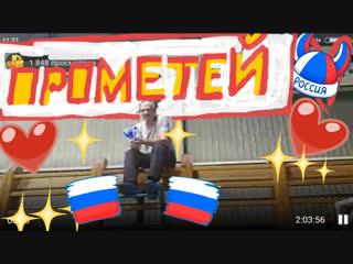 ПОБЕДНЫЙ ГОЛ БАГРЕЦОВА - ПРОМЕТЕЙ !!!!!!!! #ФС2018 #ПРОМЕТЕЙ #КУБОКГЛАВЫ СЕВЕРОДВИНСКА18