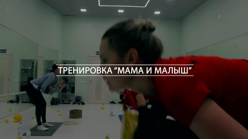Мамская сушка