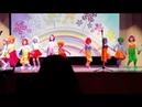 Танец Коротышки, младший состав Мозаики