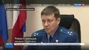 Новости на Россия 24 • Сапожник без сапог: в городе угольщиков не топят