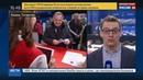 Новости на Россия 24 • Казань готова к проведению жеребьевки Кубка конфедераций