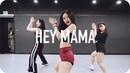 Hey Mama - David Guetta ft. Nicki Minaj, Bebe Rexha Afrojack / Beginner's Class
