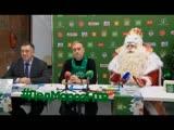 Настоящий Дед Мороз приехал в Ижевск! 3 декабря 2018 года