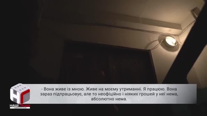 В Обухові підробленим спонсором партії Опозиційний блок виявилася продавчиння з магазину (ВІДЕО)