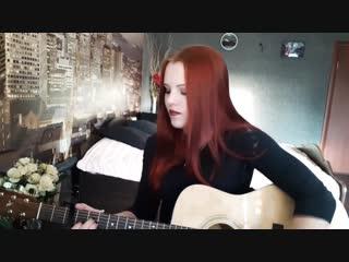 Девушка классно спела песню Сектора Газа