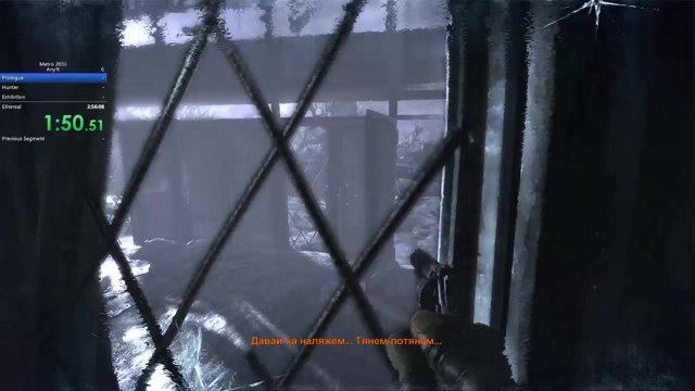 Speedrun Metro 2033 any% in 2:41:23 [WR]