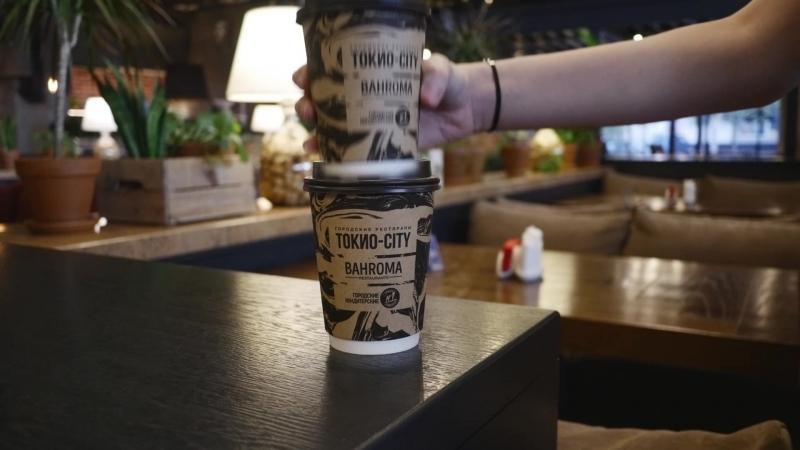 Tokio-City кофе с собой.mp4