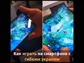 Как играть на складном смартфоне huawei mate x
