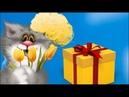 С Днем рождения в МАРТЕ ! СУПЕР поздравление рожденным в марте. Мирпоздравлений