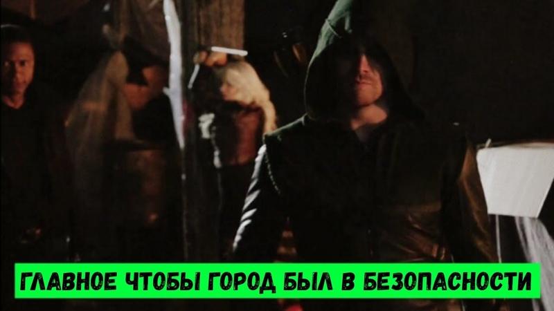 Стрела и Джон Дигл против Бронзового Тигра и Чин На Вей (Стрела 2 Сезон 2 Серия)