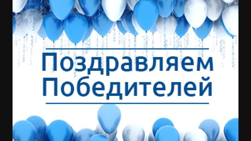 17 октября итоги Бесплатный Димитровград